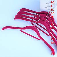 Плечики вешалки флокированные (бархатные, велюровые) розовые, 42 см