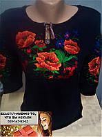 Вышиванка блузка рукав три четверти мак волошка S, M