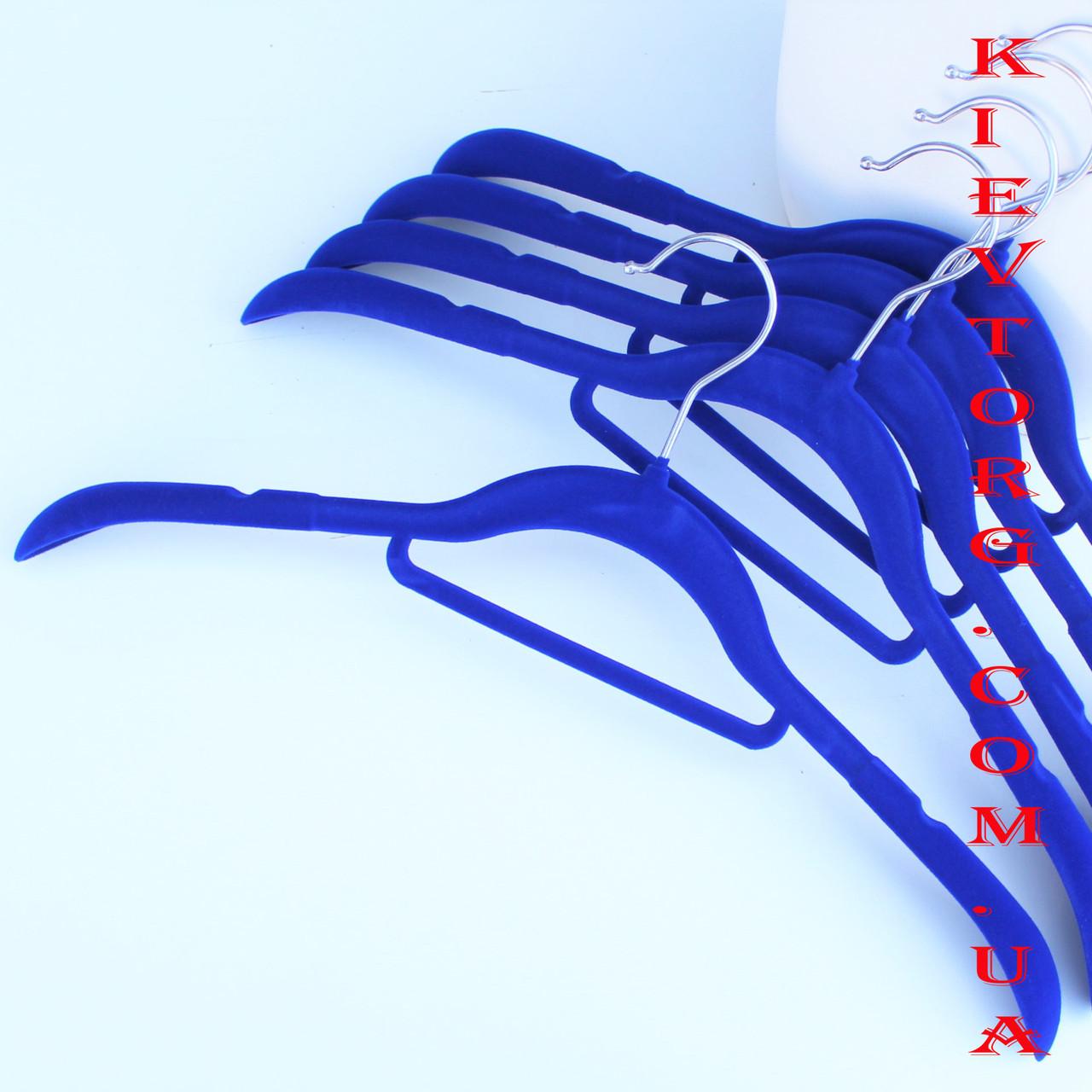Плечики вешалки флокированные (бархатные, велюровые) ультрамарин, 42 см
