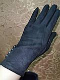 Замш женские перчатки стильные только опт, фото 2