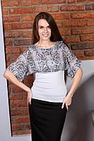 Блузка женская серого цвета, распродажа. Модель 230 Mirabelle