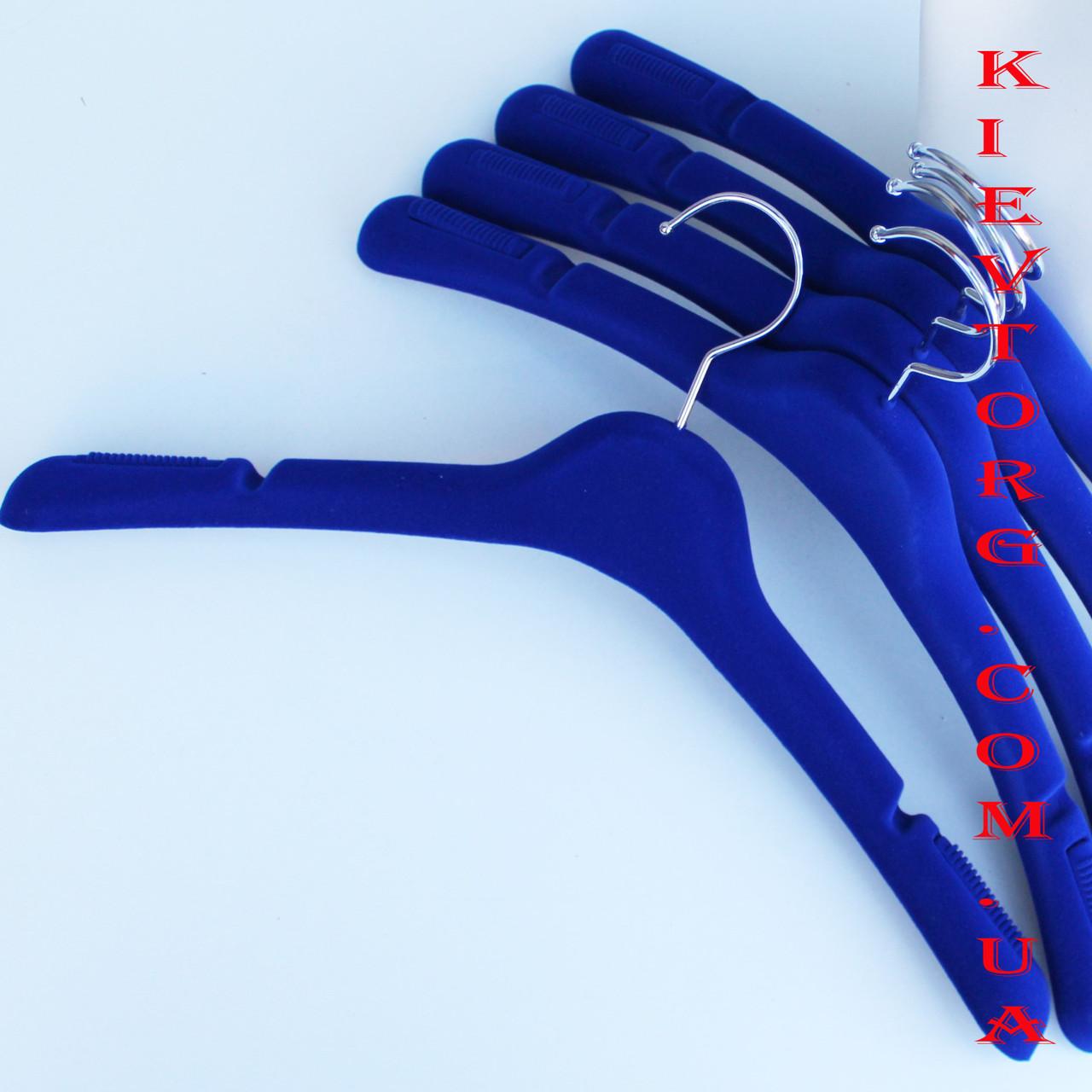 Бархатные плечики вешалки для верхней одежды в шкаф, гардероб (флокированные, велюровые) ультрамарин, 43 см