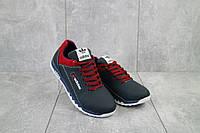 Подростковые кожаные кроссовки CrosSAV сине-красного цвета