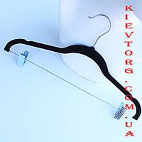 Плечики вешалки флокированные с прищепками для юбок и брюк черные, 42 см