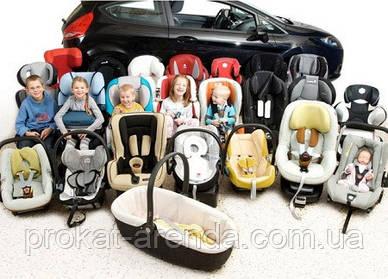 Автомобильные кресла для детей. Мнение детского проката по поводу установки автокресел для детей.
