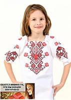 Детская блуза вышиванка для девочки 110-116, 122-128, 128-134, 140-146, 146-152