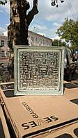 Стеклоблок бесцветный Maya 1919/8
