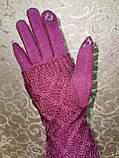 Сенсорны вязание шерсти трикотаж женские перчатки для работы на телефоне плоншете Anna-мода оптом, фото 4