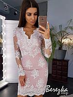 Платье красивое нежное кружевное разные цвета Sms3720