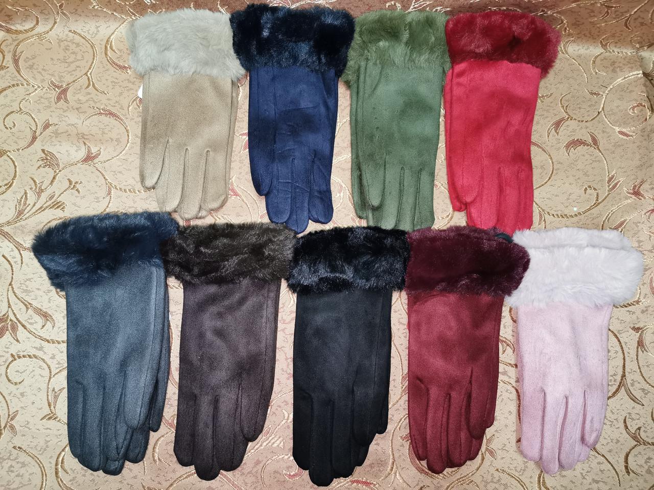 Детские замш  перчатки с мех на манжете подростковые (от 3-х до 15лет)стильные только оптом