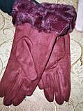 Детские замш  перчатки с мех на манжете подростковые (от 3-х до 15лет)стильные только оптом, фото 3