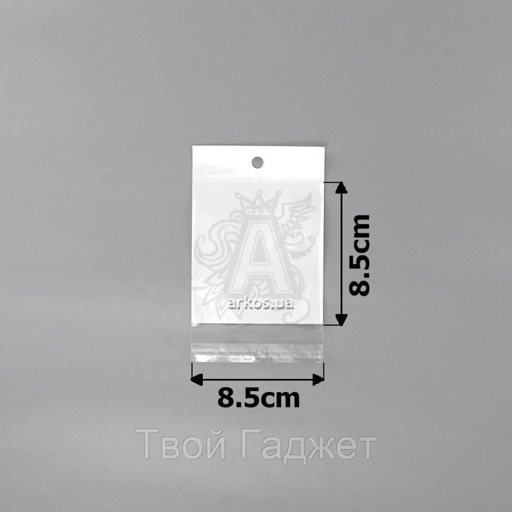 Пакеты упаковочные, целлофановые с белым фоном, 8.5x8.5cm, 100шт в упаковке