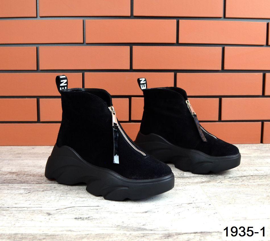 Женские ботинки в черном цвете, из натуральной замши (в наличии и под заказ 3-14 дней)