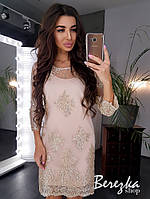 Платье женское красивое нежное кружевное разные цвета Smb3732