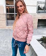"""Женская куртка """"Ромб""""осень 2019, фото 1"""