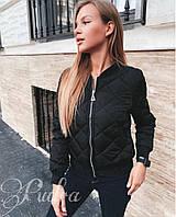 Женская осенняя куртка синтепон 100
