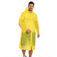Не шуршащий при ходьбе Плащ-дождевик EVA Raincoat Унисекс Желтый