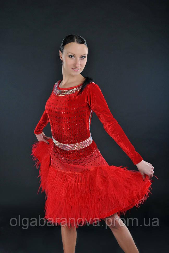Юбка платье для латины