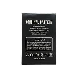 Аккумуляторная батарея Doogee X5 Max