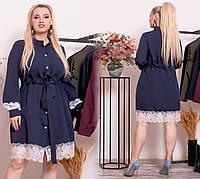 Платье большого размера / костюмная ткань / Украина 17-1240, фото 1