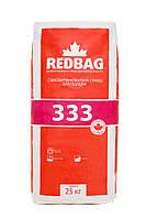 Самовыравнивающаяся смесь для пола 333 Redbag 25 кг
