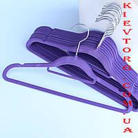 Плечики вешалки флокированные (бархатные, велюровые) фиолетовые, 40 см