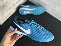 Сороконожки Nike Tiempo Х/ многошиповки найк тиемпо(реплика)