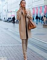 Женское пальто кашемировое с подкладкой 7 км Одесса 42 44 46 48 размеры есть цвета