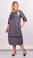 Таис. Платье для женщин плюс сайз. Женское платье большого размера 50, 52, 54, 56