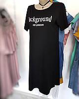 Платье-футболка черное с белой надписью
