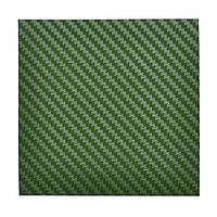 Карбоновая пленка 3D зеленый 100х152 см.