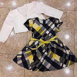 Сукня з болеро для дівчинки в садок