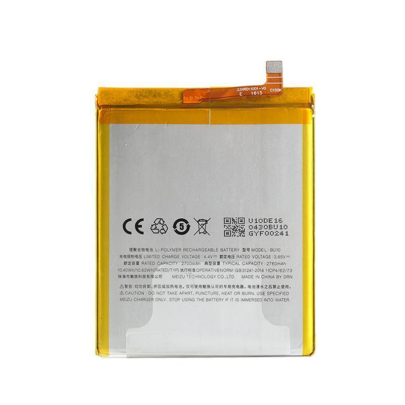 Аккумуляторная батарея Meizu BU10 (U10) (высокое качество)