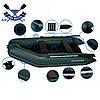 Моторная лодка Аквамания AM-310 со сдвижными сиденьями и реечным настилом трехместная + рым-ролик, фото 7