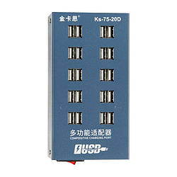 USB Adapter Kaisi 75-20D (20 USB)