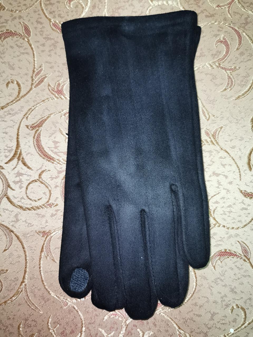 Замш с сенсором перчатки мужские только оптом