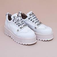 Женские белые кожаные туфли кроссовки на платформе