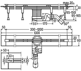 Комплект: лоток Advantix Vario, дизайн-вставка Visign SR1 матовая (704353), фото 3