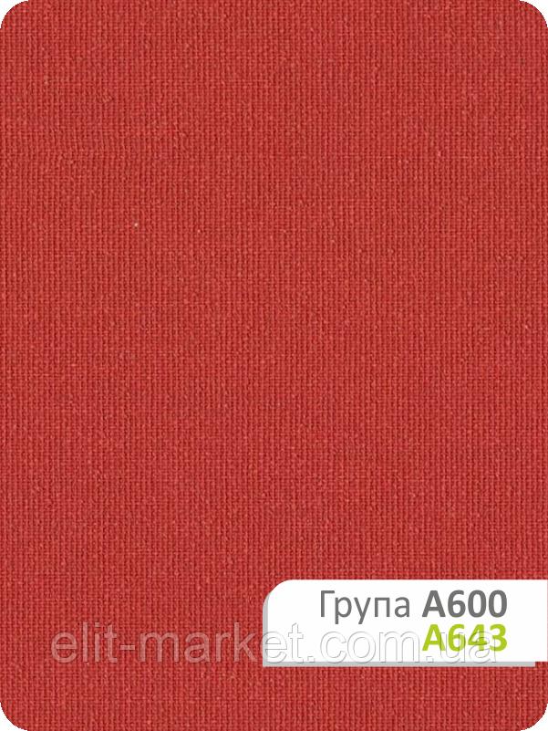 Ткань для рулонных штор А 643