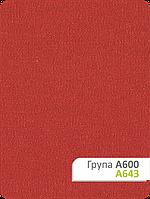 Ткань для тканевых ролет красная