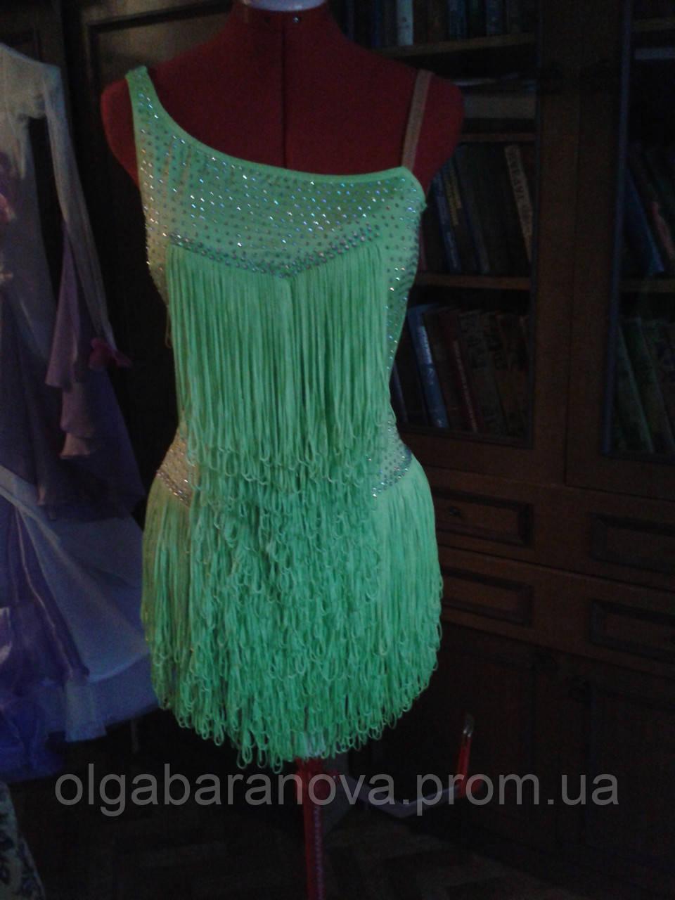 Танцевальные платья из бахромы