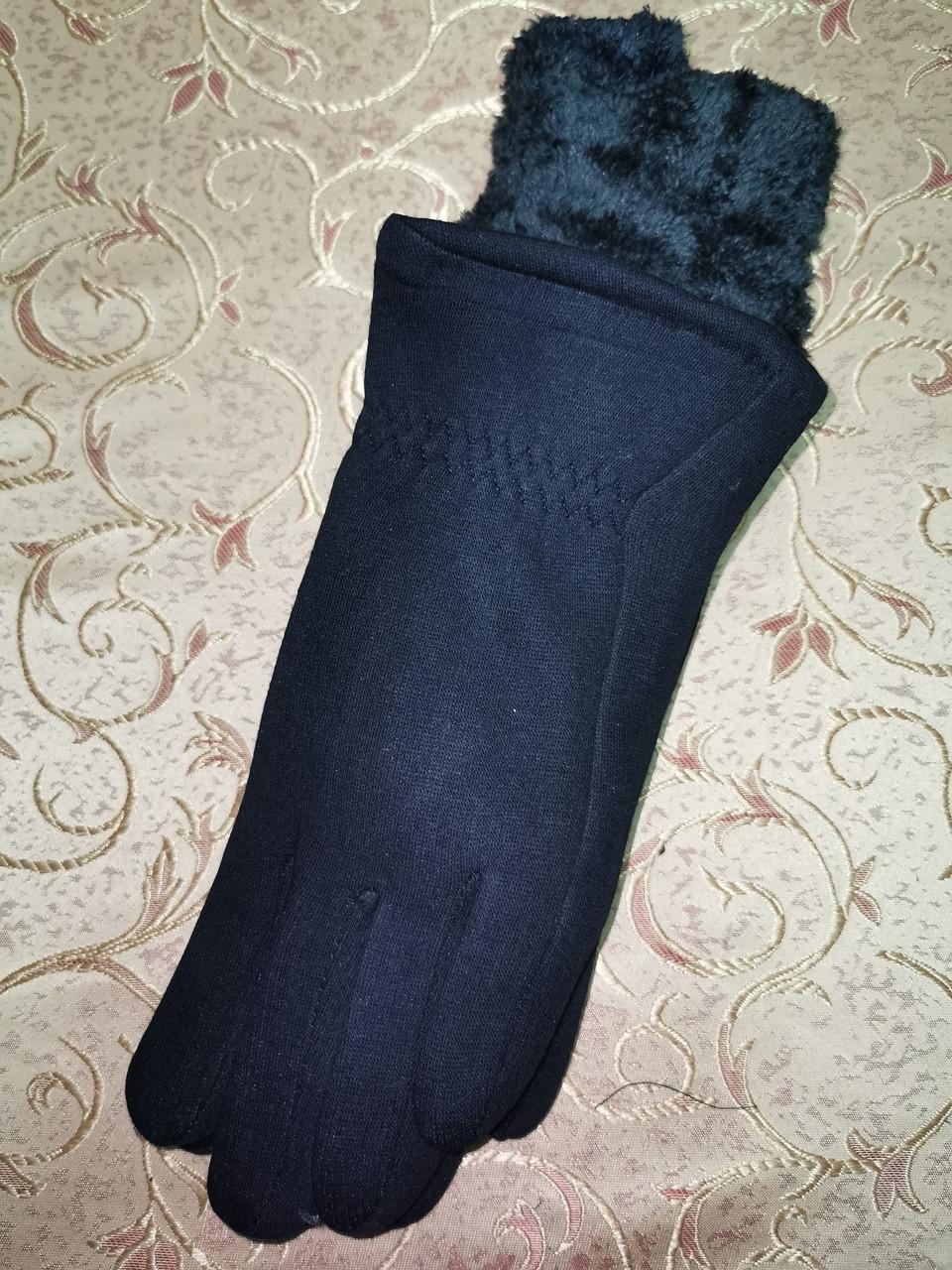 Трикотаж с Арктический бархат перчатки мужские только оптом