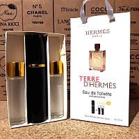 Мини-парфюмерия Hermes Terre d'Hermes (Гермес Терре де Гермес) с феромонами, 3x15 мл