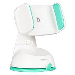 Холдер Hoco CA5 White/Blue
