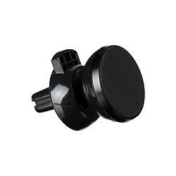 Холдер Optima RM-C19 Black