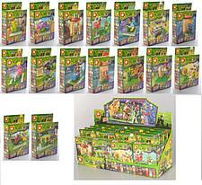 Конструктор Растения против Зомби набор из 16 шт  DLP9089  (Plants vs. Zombies), фото 3