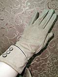 Замш тонкий женские перчатки стильные только оптом, фото 2