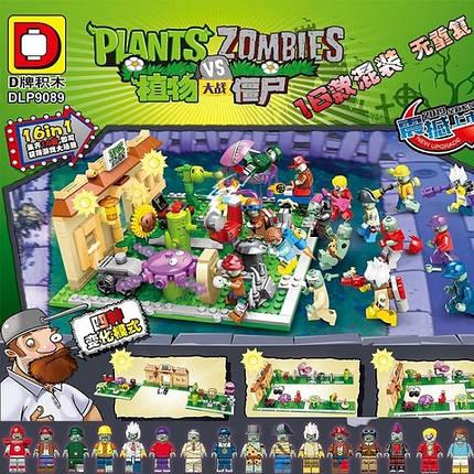 Конструктор Растения против Зомби набор из 16 шт  DLP9089  (Plants vs. Zombies), фото 2