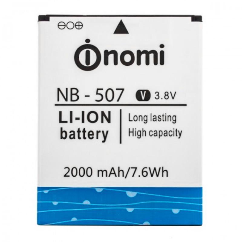 Акумулятор (батарея) для Nomi NB-507 (i507) (висока якість)