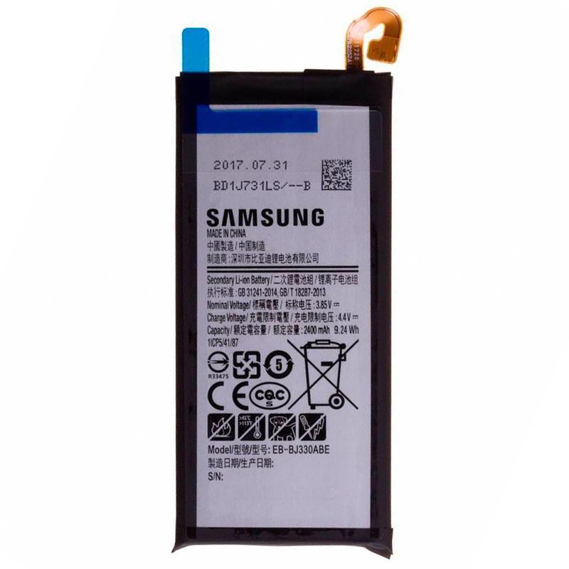 Аккумуляторная батарея Samsung J330 (J3-2017) (EB-BJ330ABE) (высокое качество)